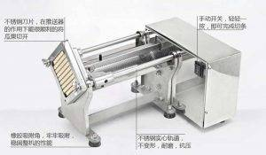 Semi-Automatic Long Carrot Stick Cutting Machine