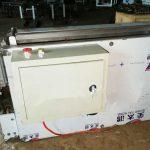 Automatic White Radish Long Slice Cutting Machine
